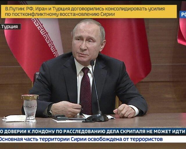 Путин: торжество здравого смысла важнее любых извинений
