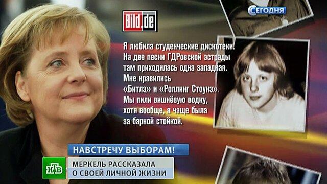 Якунин объяснил причину «неприязни Меркель крусским»