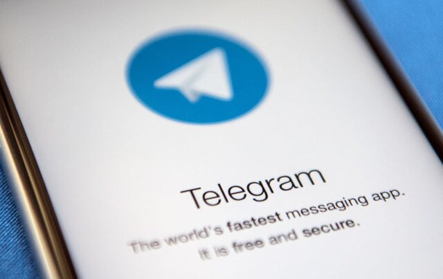Запрет нестрашен. Как обойти блокировку Telegram навсех устройствах // ИНСТРУКЦИЯ