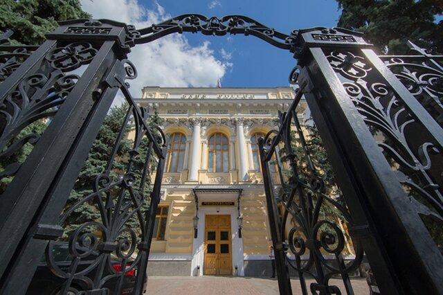Банк Российской Федерации  объявил осокращениях