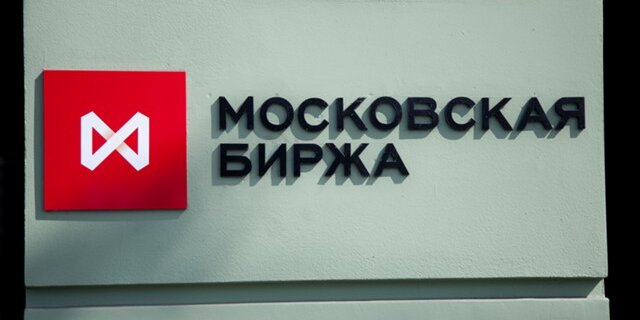БВФБ: 27апреля курс доллара в Беларуссии вырос