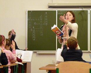 Средняя зарплата учителя в Москве - 90 тысяч рублей