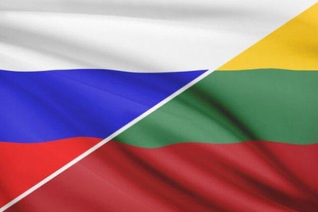 Москва запрещает заезд враждебно настроенным гражданам Литвы— МИД