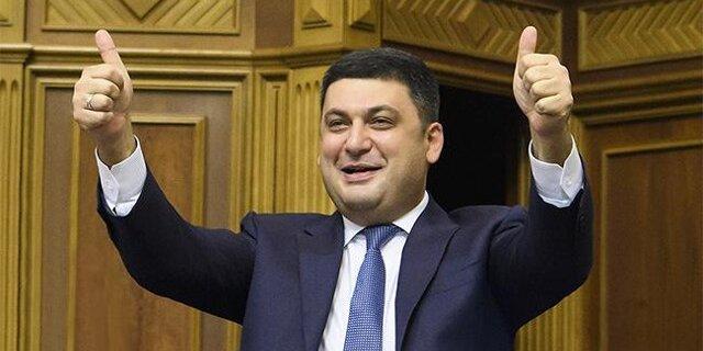 Гройсман: вУкраинском государстве сейчас, ксожалению, нет возможности для поднятия «минималки»
