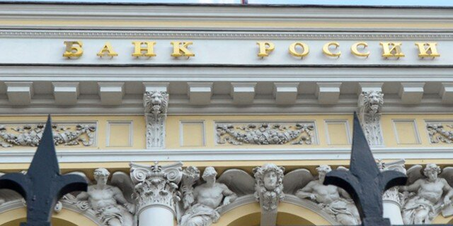 ЦБ: Число участников страхового российского рынка в 2017г. уменьшилось на15%