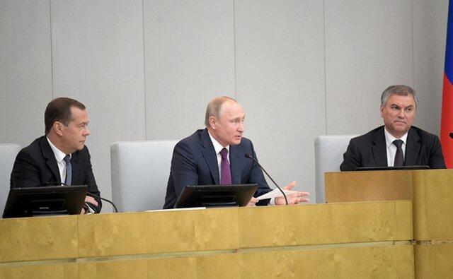 Необходимо укреплять экономический суверенитет Российской Федерации, объявил Путин