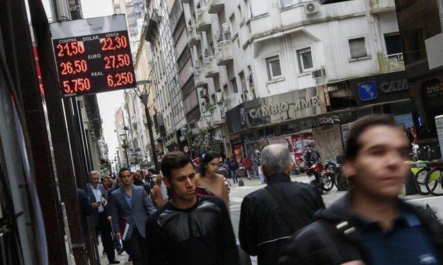 Аргентина попросила помощи уМВФ нафоне обесценивания нацвалюты