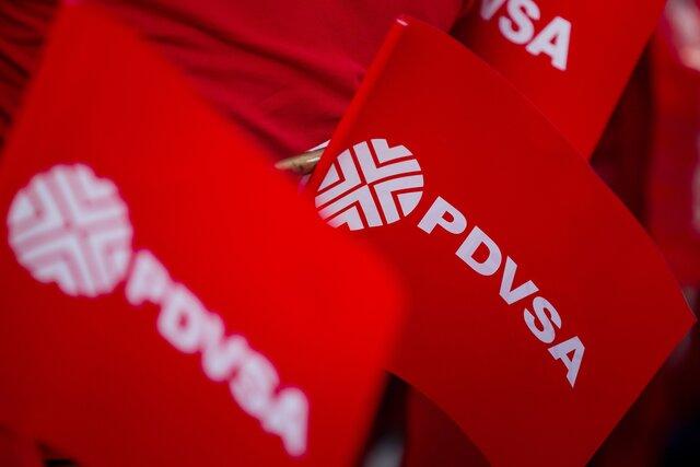 Суд позволил Conocophillips наложить арест наактивы PDVSA на $636 млн