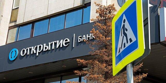 «БАНК УРАЛСИБ» сообщает орезультатах деятельности за1 квартал 2018 года