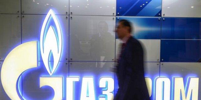 «Газпром» сократит до400 служащих в собственных иностранных подразделениях