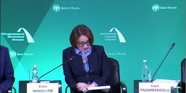 Набиуллина: финансовая система РФ вданный момент устойчивее, чем 10 лет назад