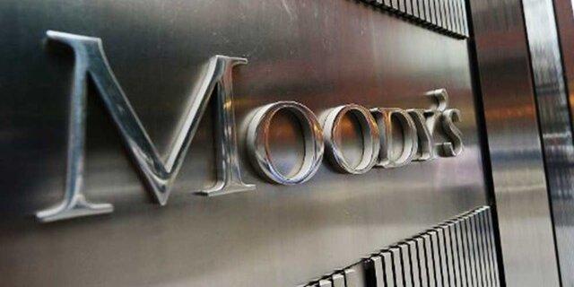 Moody's: Пользу поднятия пенсионного возраста жители России ощутят не вскором времени