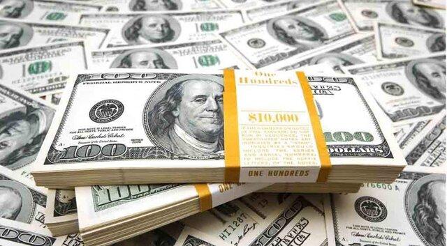 Международные резервы РФ уменьшились на6 млрд долларов
