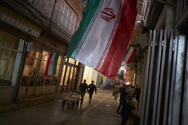 Госдеп: США хотят усилить давление на Иран