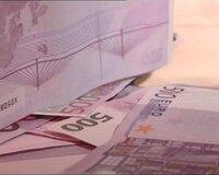 Курс доллара к евро цб