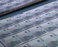 Текущий курс валют на ммвб
