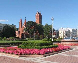Лучший выбор отелей в Минске, Беларусь - TripAdvisor