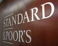 """S&P подтвердило рейтинг РФ со """"стабильным"""" прогнозом"""