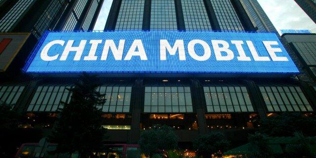 Насколько важна China Mobile для Apple?