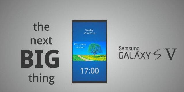Samsung может представить Galaxy S5 уже этой зимой