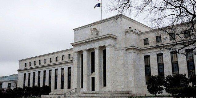 ФРС США продолжит выкуп активов в объеме $85 млрд
