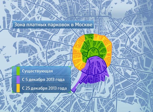 Зона платных парковок в Москве