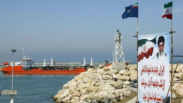 того, иранская нефть со скидкой нем малышу